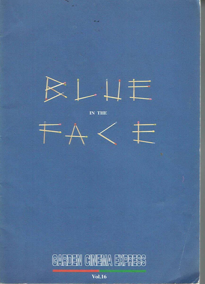 「ブルー・イン・ザ・フェイス」1996年初版パンフレット_画像1