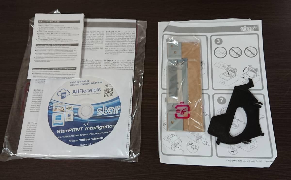 【中古/美品】 Bluetooth レシートプリンター スター精密TSP650IIシリーズ_画像2