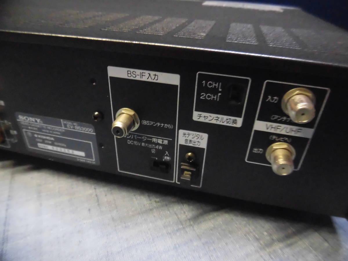 SONY EV-BS3000 8mmビデオデッキ Hi8 ジャンク_画像5