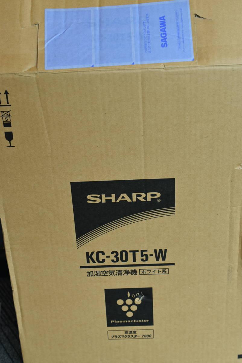 シャープ/SHARP★ 加湿空気清浄機 プラズマクラスター搭載 KC-30T5-W 新品 未使用