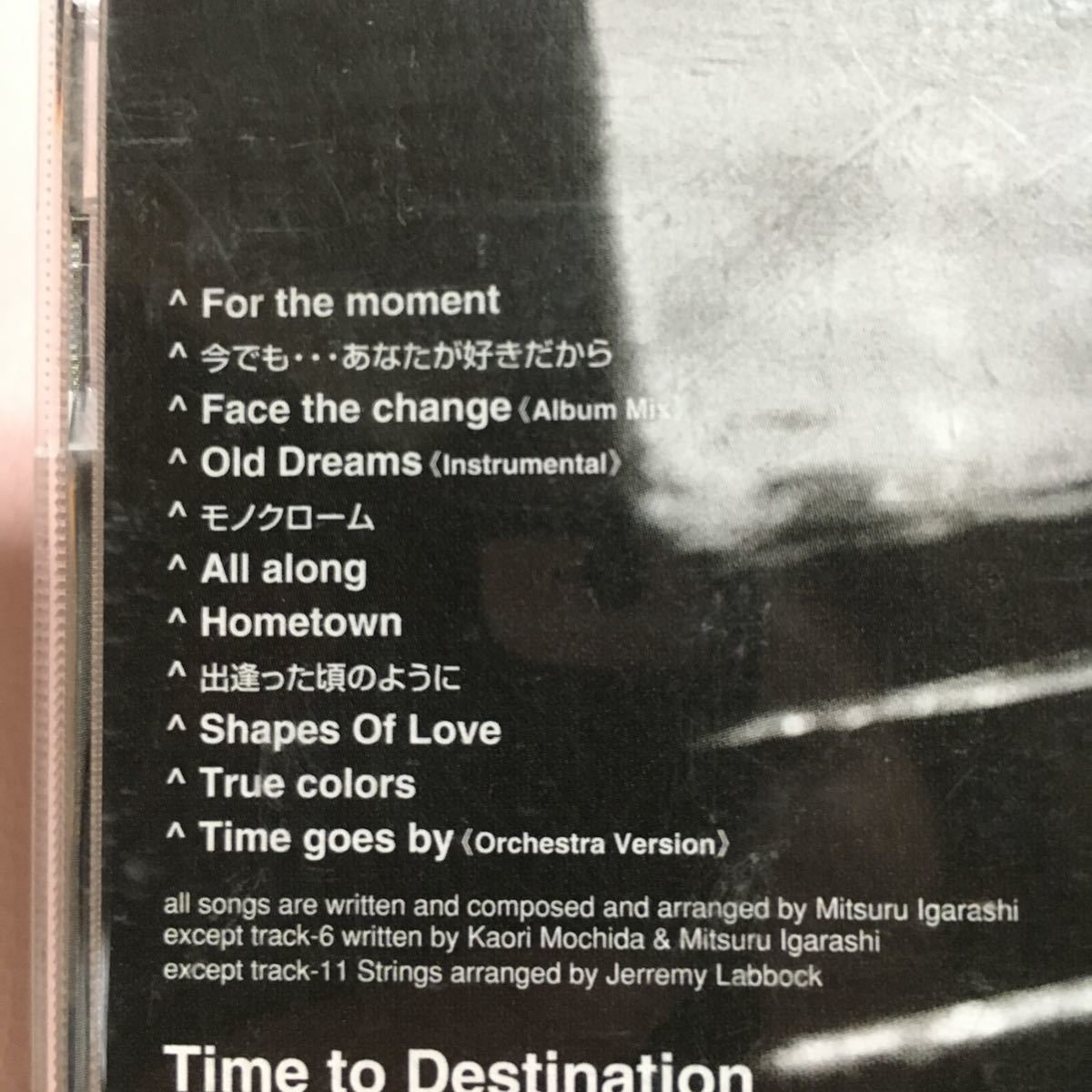 *ELT Every Little Thing アルバム CD Time to Destination*_画像2