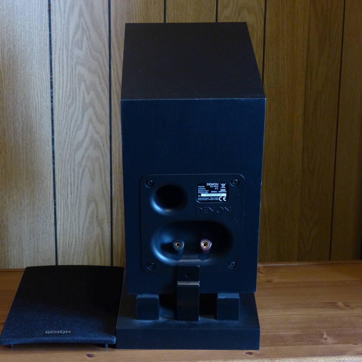 ♪♪ DENON デノン スピーカーSC-M40 ブラック ペア中古品_画像6