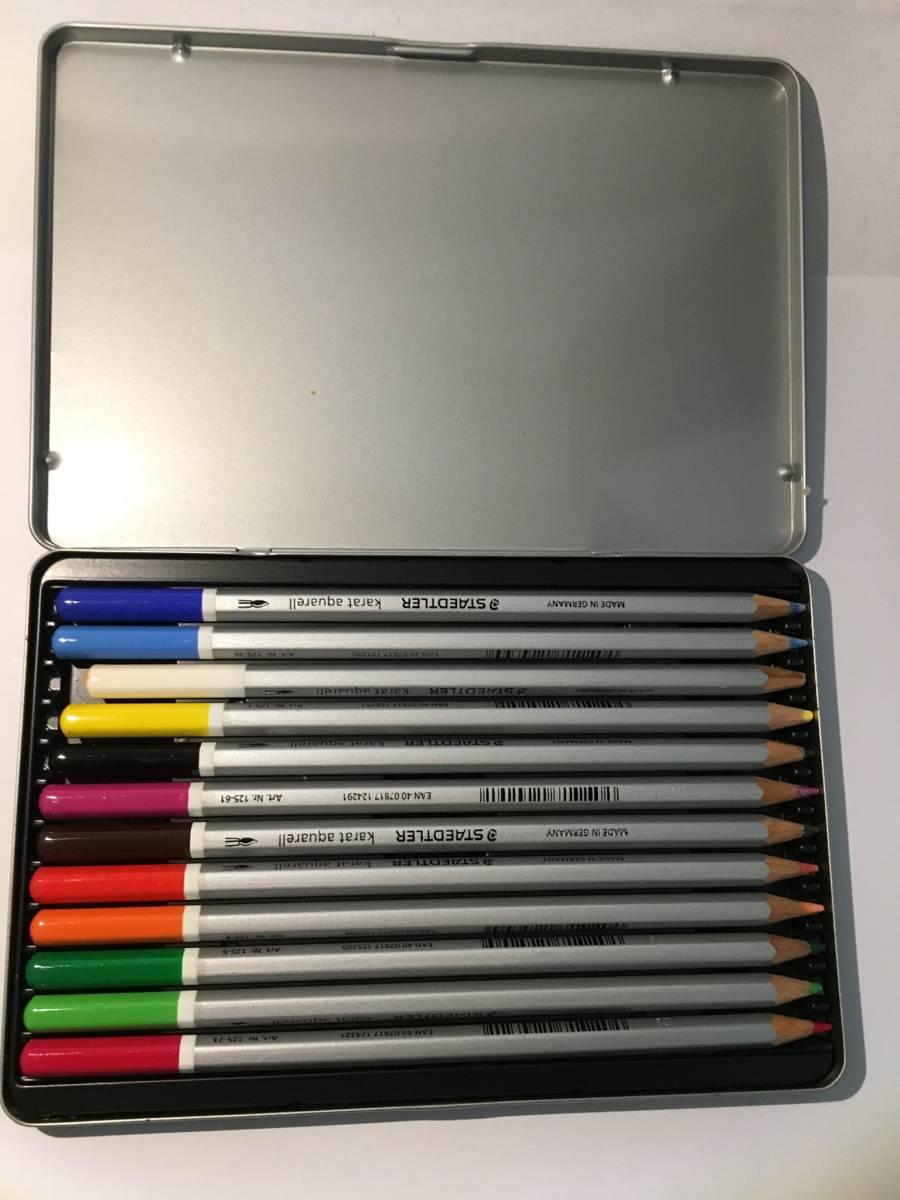 ◆匿名配送 / 送料出品者負担◆STAEDTLER ステッドラー 色鉛筆 カラトアクェレル 水彩色鉛筆 12色_画像2