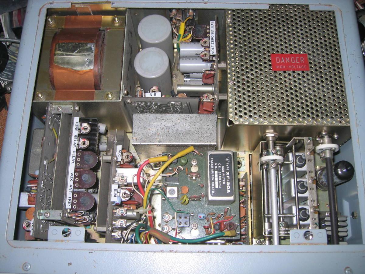 YAESU 八重洲無線  HFトランシーバー FT-101E 動作していますが ジャンクで