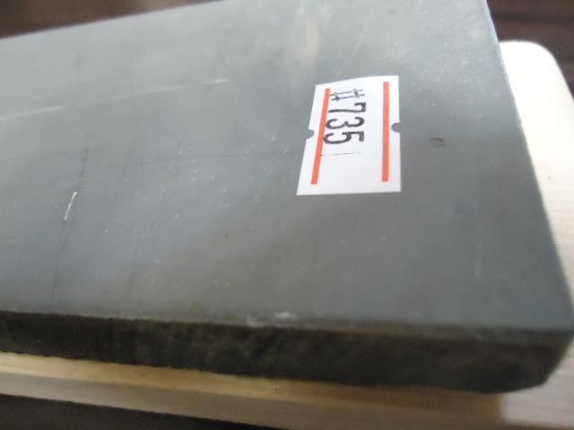 良質の石が安く入荷・天然砥石 大平山 木台付き  NO735_画像7