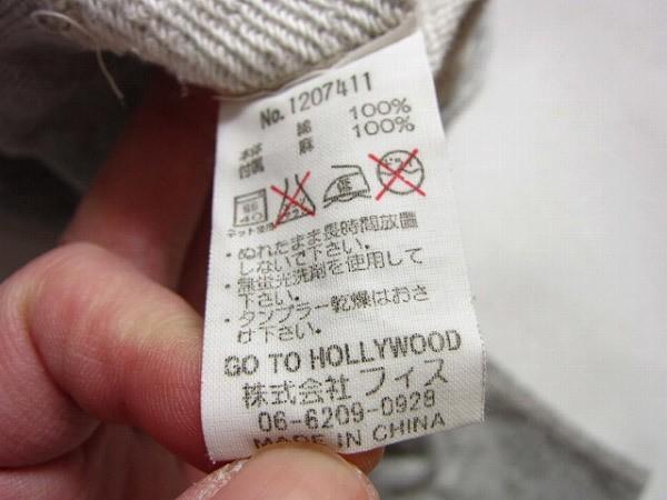 子供服/GO TO HOLLYWOOD/スウェット パーカー【120】ビンテージ加工/キッズ/ゴートゥーハリウッド/PV_画像5