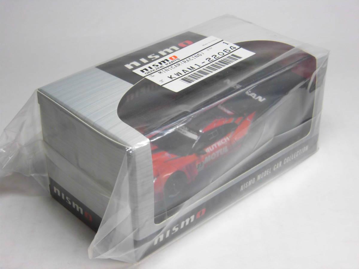 エブロ 1/43 NISMO製品 GT 2010 AUTECH MOTUL NISSAN GT-R (No.23) R35 オーテック モチュール ニスモ 日産 スーパー GT 500 _画像3