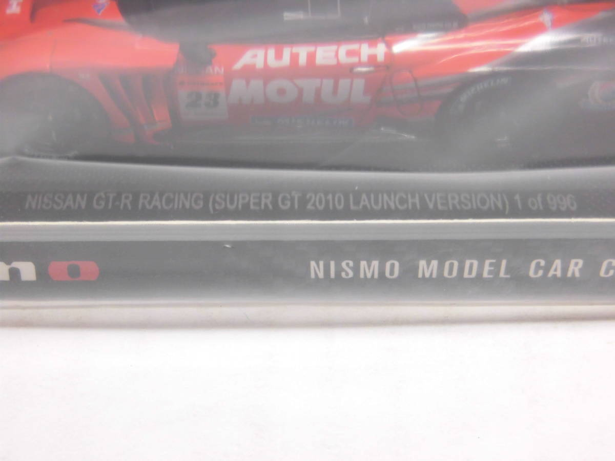 エブロ 1/43 NISMO製品 GT 2010 AUTECH MOTUL NISSAN GT-R (No.23) R35 オーテック モチュール ニスモ 日産 スーパー GT 500 _画像7
