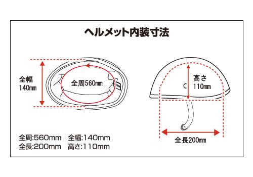 10%OFF スモールバッドボーン ヘルメット 黒 イージーライダース ハーフヘルメット ハーフキャップ 半キャップ 半ヘル 半帽 9786-BK_画像3