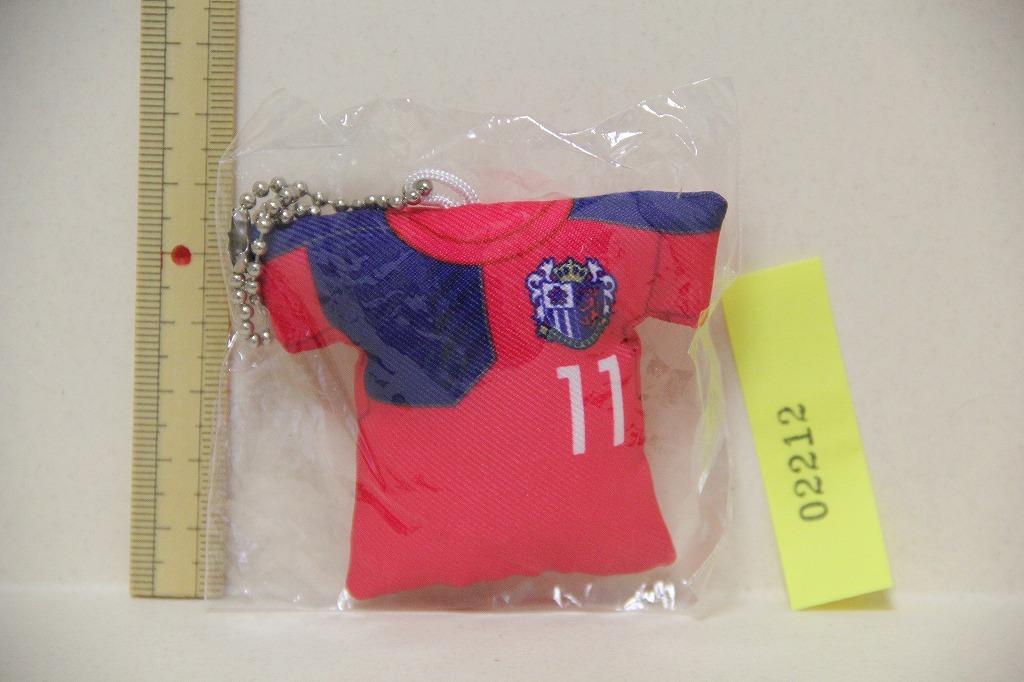 セレッソ大阪 11 ボールチェーン 検索 ストラップ キーホルダー 根付 サッカー グッズ_画像1