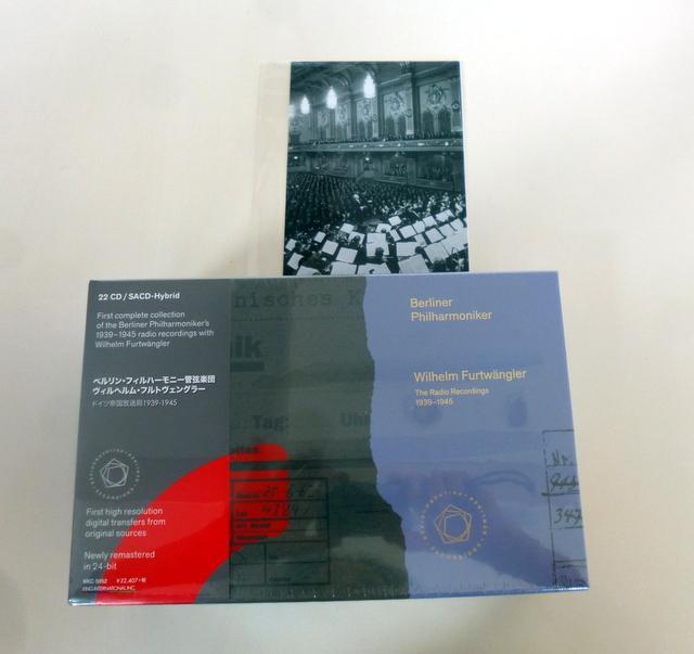 【新品】【ターラBOX付き】 フルトヴェングラー&ベルリン・フィル 帝国放送局 1939-45(22SACD) 4種の第九(ターラ編)_画像1