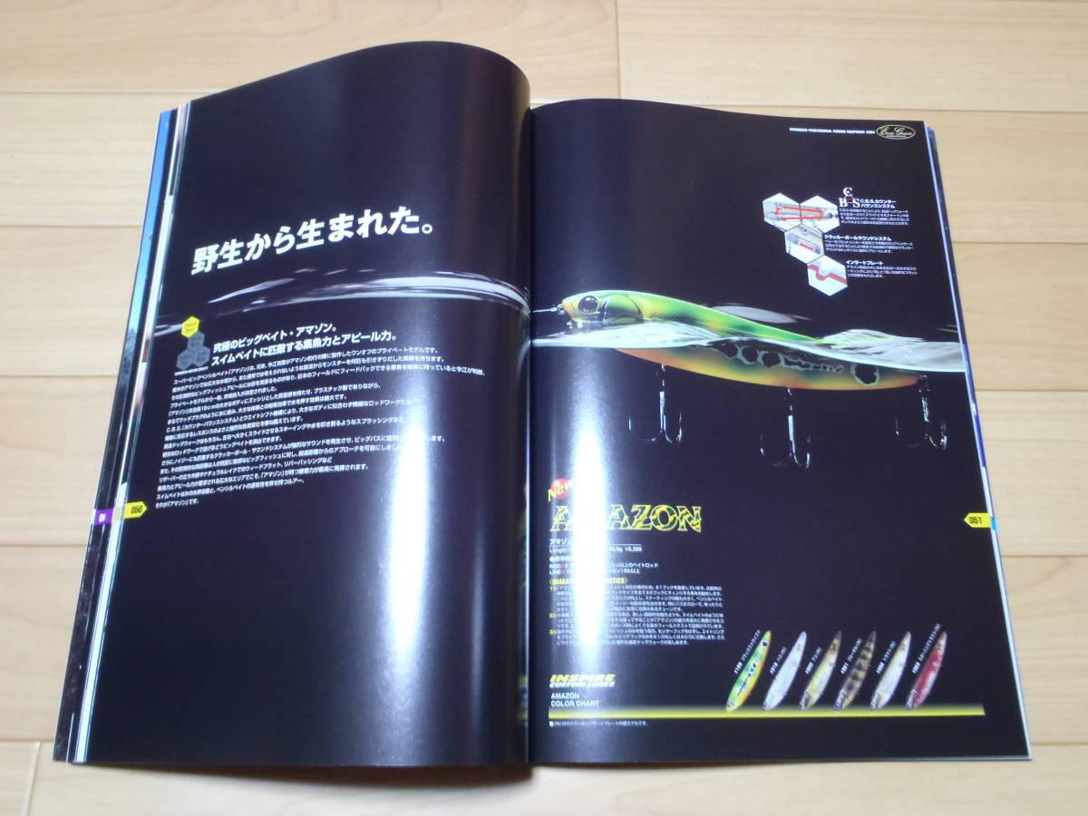 エバーグリーン カタログ 2004年  EVERGREEN_画像7