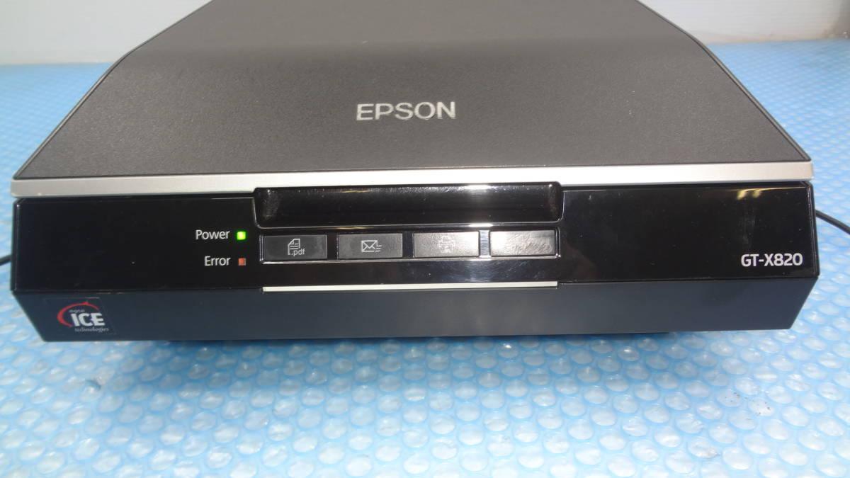 複数入荷 *EPSON スキャナー GT-X820*中古動作品_画像2