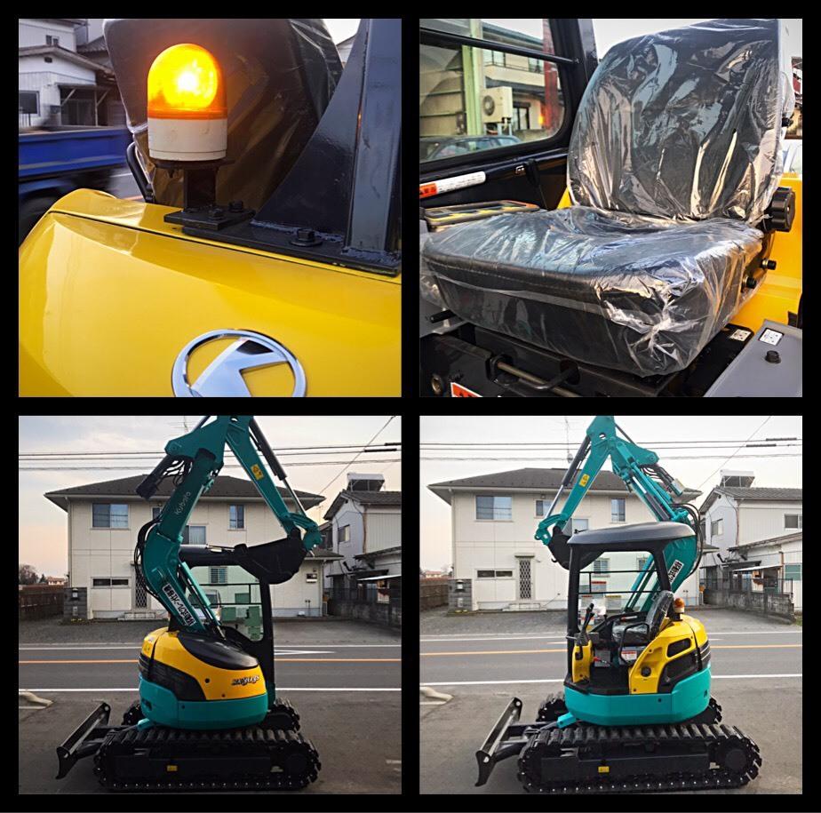 形式 クボタ ミニユンボ ディーゼル車 RX303S型 クレーン仕様 ■1246H マルチレバー有_画像4