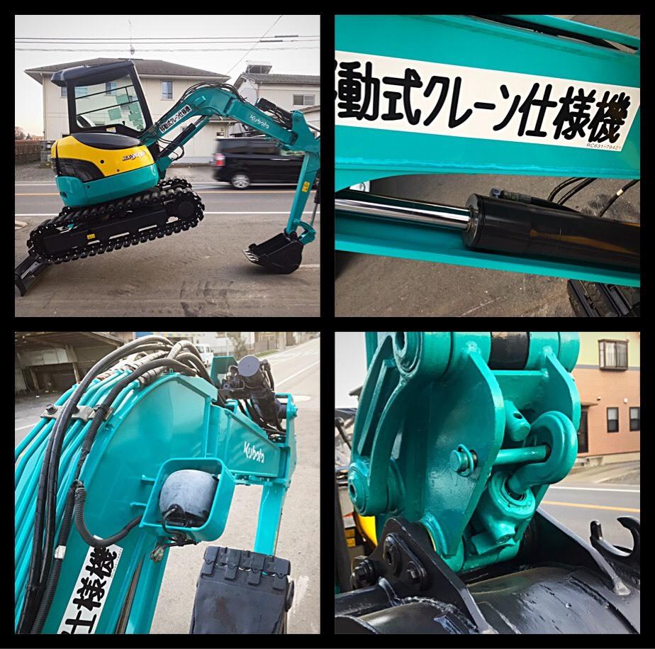 形式 クボタ ミニユンボ ディーゼル車 RX303S型 クレーン仕様 ■1246H マルチレバー有_画像6