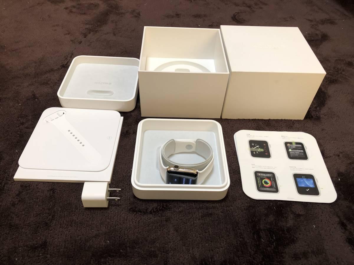 Apple Watch アップルウォッチ Series 2 ステンレス スチール 42mm ジャンク