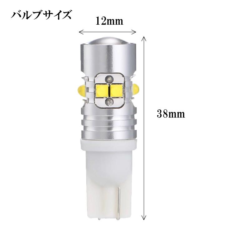 L375S/L385S/LA600S/LA610S タント/タントカスタム CREE 爆光 T16 LED バックランプ ホワイト 汎用 T10 ポジションランプ ナンバー灯_画像6