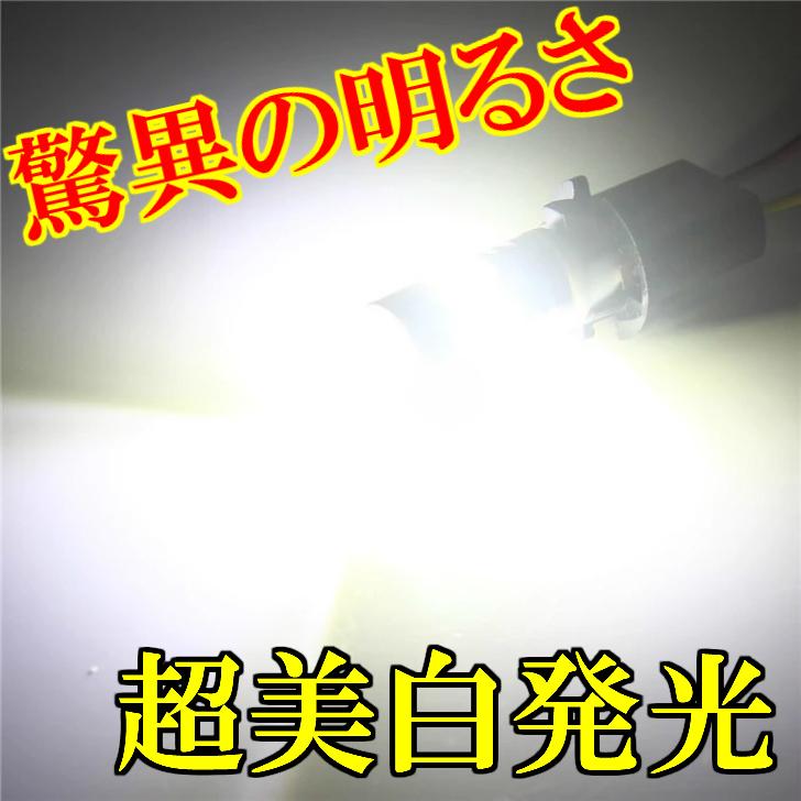 L375S/L385S/LA600S/LA610S タント/タントカスタム CREE 爆光 T16 LED バックランプ ホワイト 汎用 T10 ポジションランプ ナンバー灯_画像2