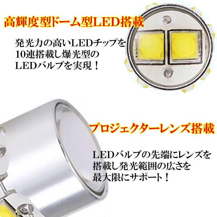 L375S/L385S/LA600S/LA610S タント/タントカスタム CREE 爆光 T16 LED バックランプ ホワイト 汎用 T10 ポジションランプ ナンバー灯_画像5