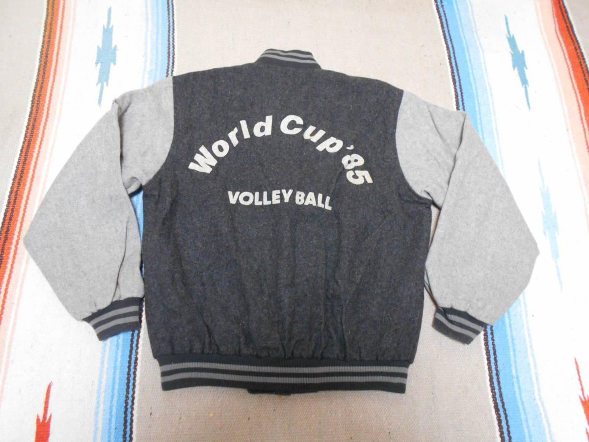 ヤフオク! - 1985年製 WORLDCUP VOLLEYBALL ワールドカッ...