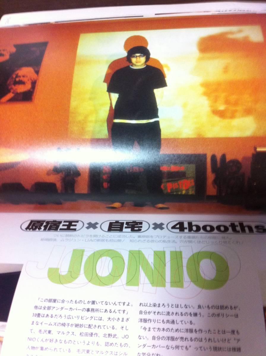ASAYAN インテリア ブック Booth / JONIO Jun Takahashi 高橋盾 / 村上淳 / / M&M / AFFA / NEIGHBORHOOD / ELECTRIC COTTAGE / NOWHERE _画像2