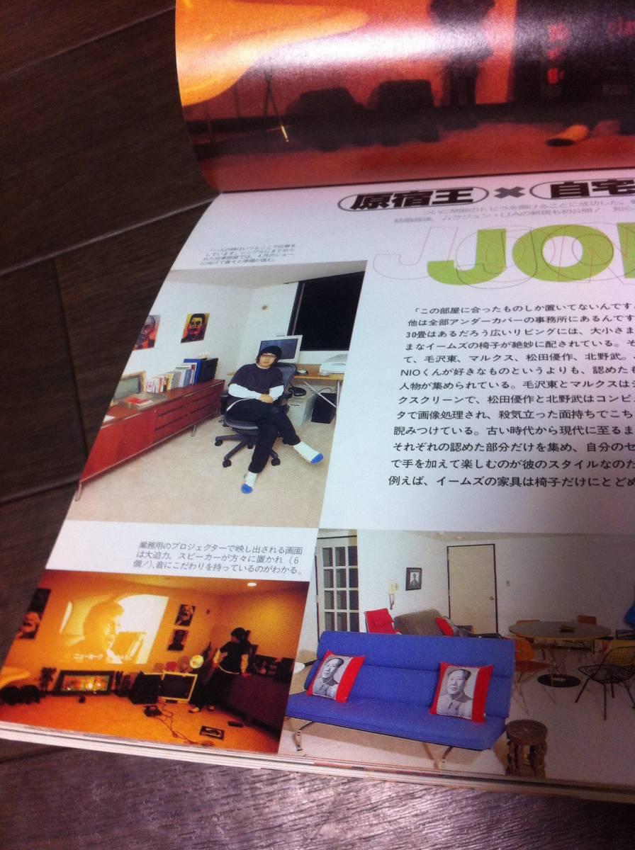 ASAYAN インテリア ブック Booth / JONIO Jun Takahashi 高橋盾 / 村上淳 / / M&M / AFFA / NEIGHBORHOOD / ELECTRIC COTTAGE / NOWHERE _画像3