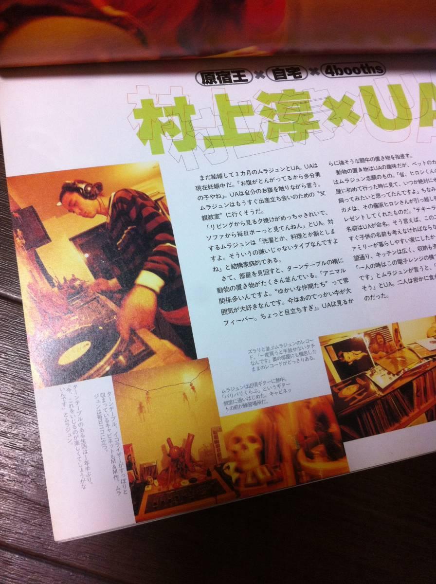 ASAYAN インテリア ブック Booth / JONIO Jun Takahashi 高橋盾 / 村上淳 / / M&M / AFFA / NEIGHBORHOOD / ELECTRIC COTTAGE / NOWHERE _画像4