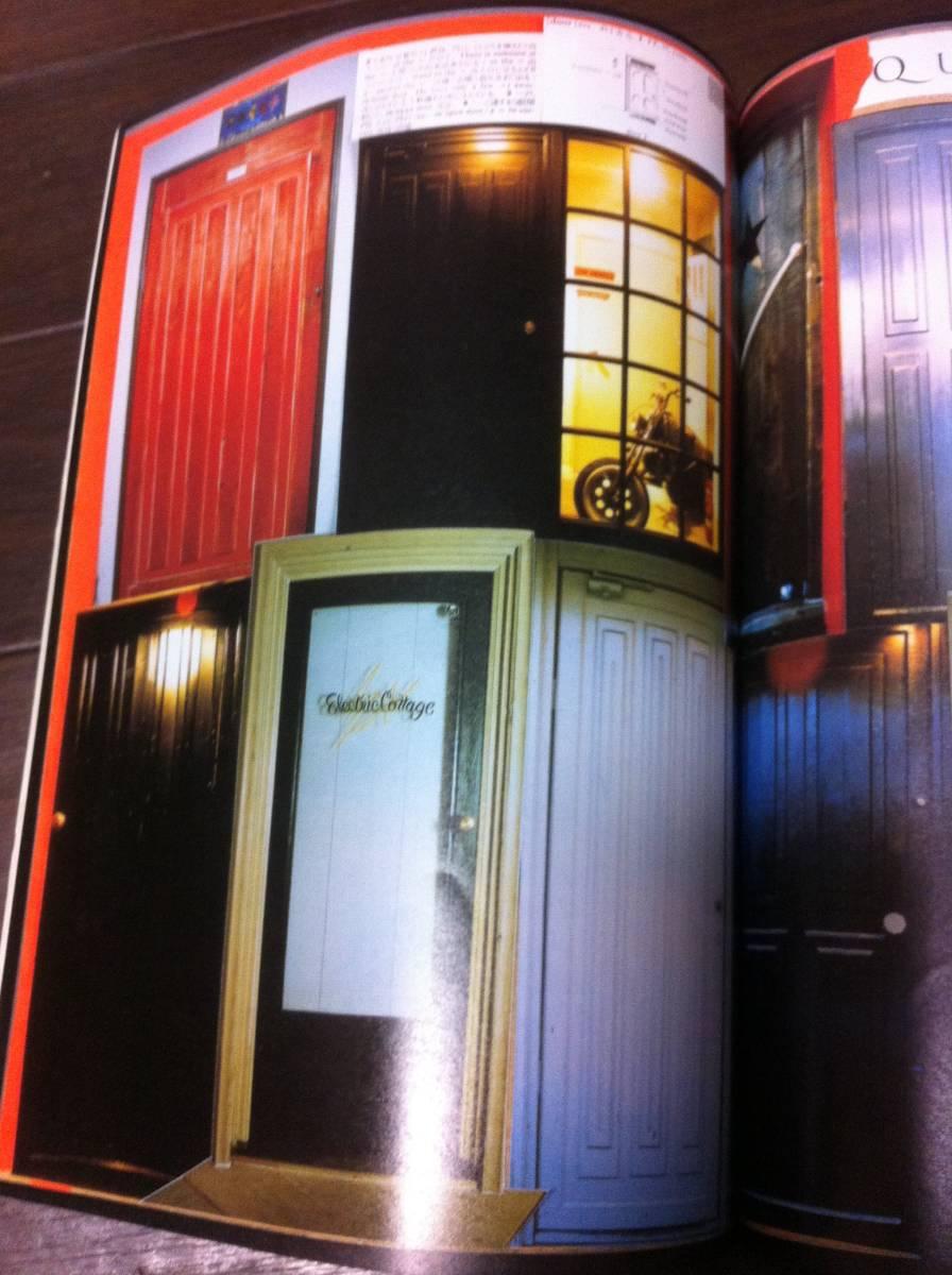 ASAYAN インテリア ブック Booth / JONIO Jun Takahashi 高橋盾 / 村上淳 / / M&M / AFFA / NEIGHBORHOOD / ELECTRIC COTTAGE / NOWHERE _画像6