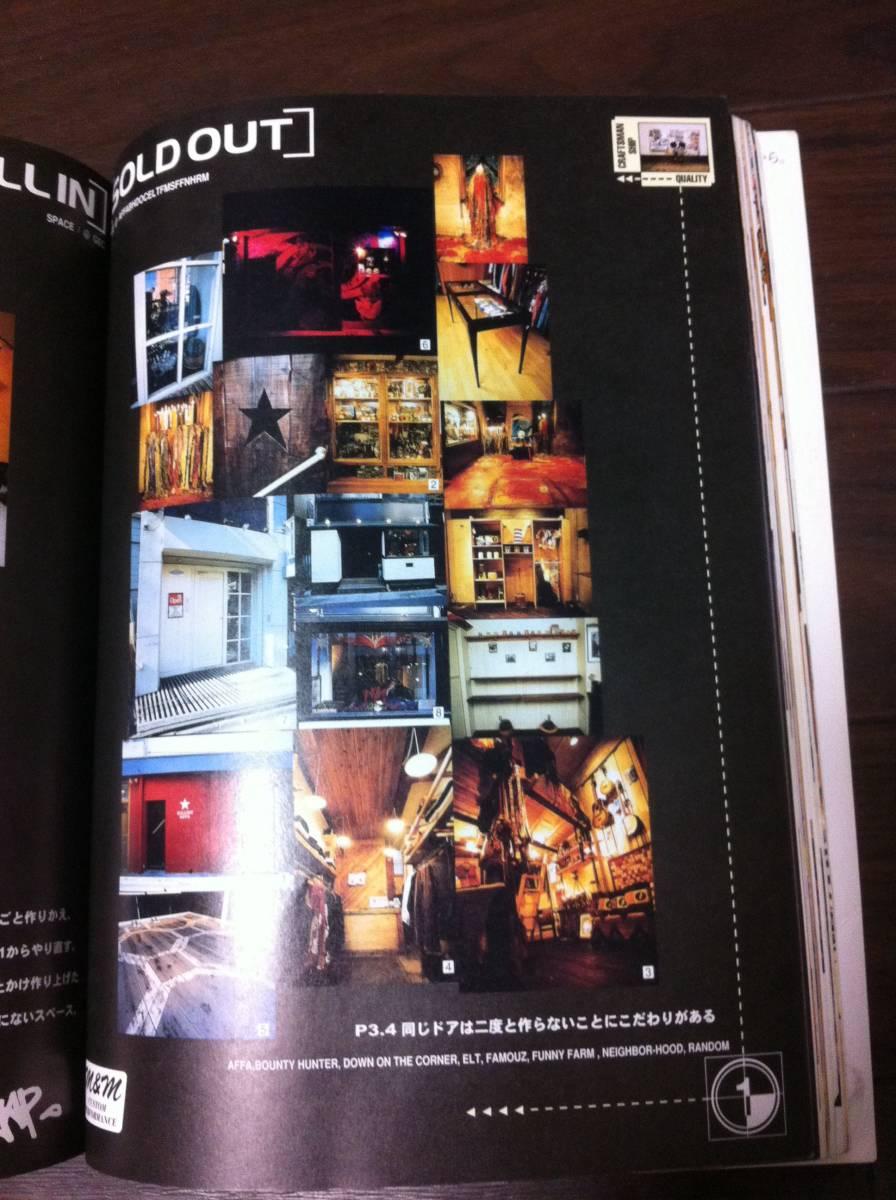 ASAYAN インテリア ブック Booth / JONIO Jun Takahashi 高橋盾 / 村上淳 / / M&M / AFFA / NEIGHBORHOOD / ELECTRIC COTTAGE / NOWHERE _画像7