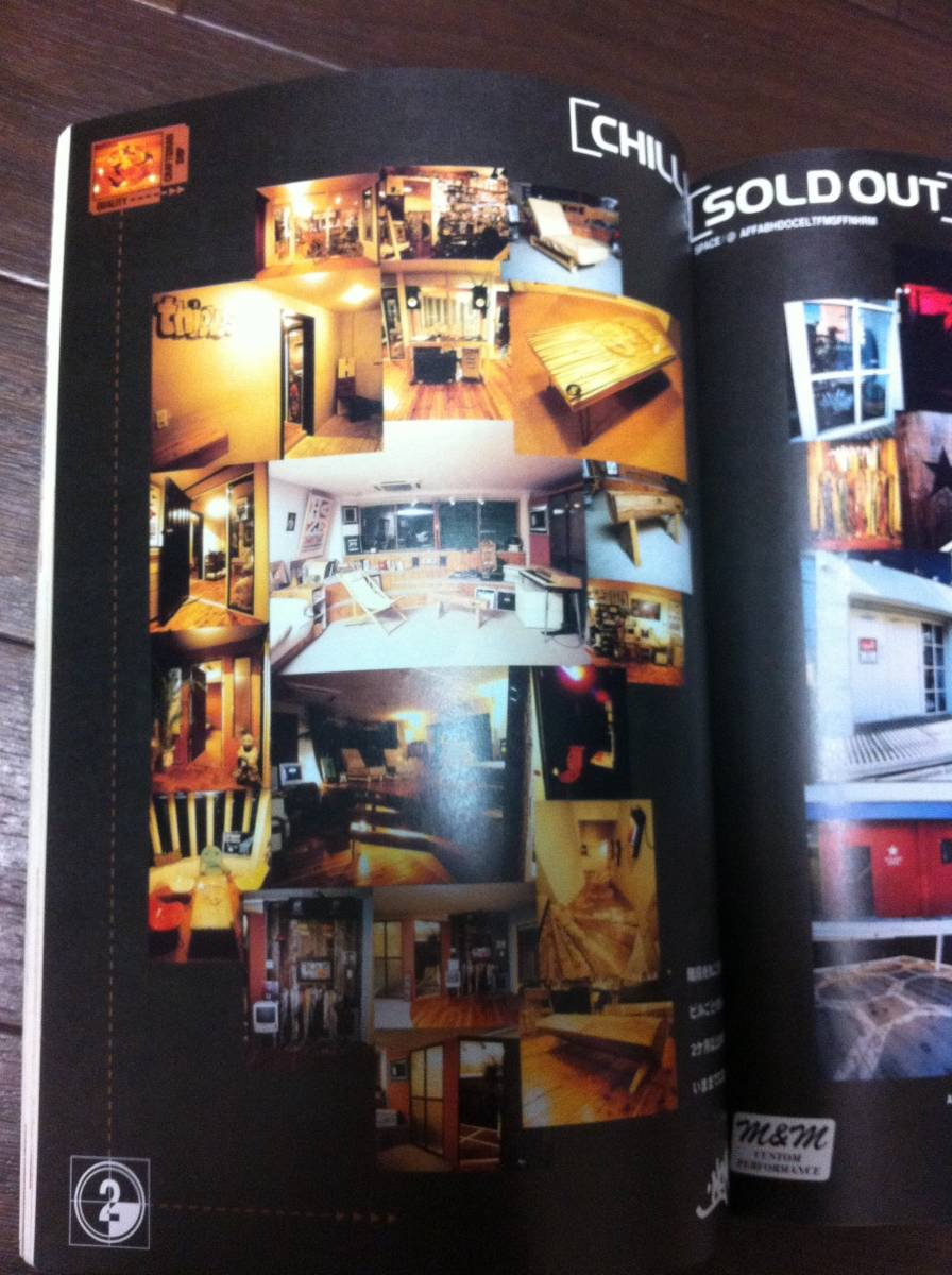 ASAYAN インテリア ブック Booth / JONIO Jun Takahashi 高橋盾 / 村上淳 / / M&M / AFFA / NEIGHBORHOOD / ELECTRIC COTTAGE / NOWHERE _画像8