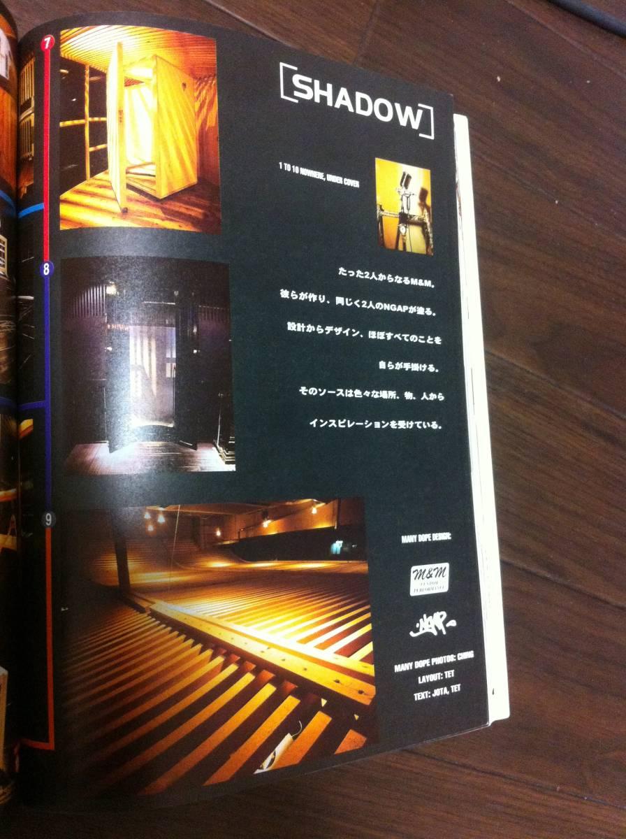 ASAYAN インテリア ブック Booth / JONIO Jun Takahashi 高橋盾 / 村上淳 / / M&M / AFFA / NEIGHBORHOOD / ELECTRIC COTTAGE / NOWHERE _画像9