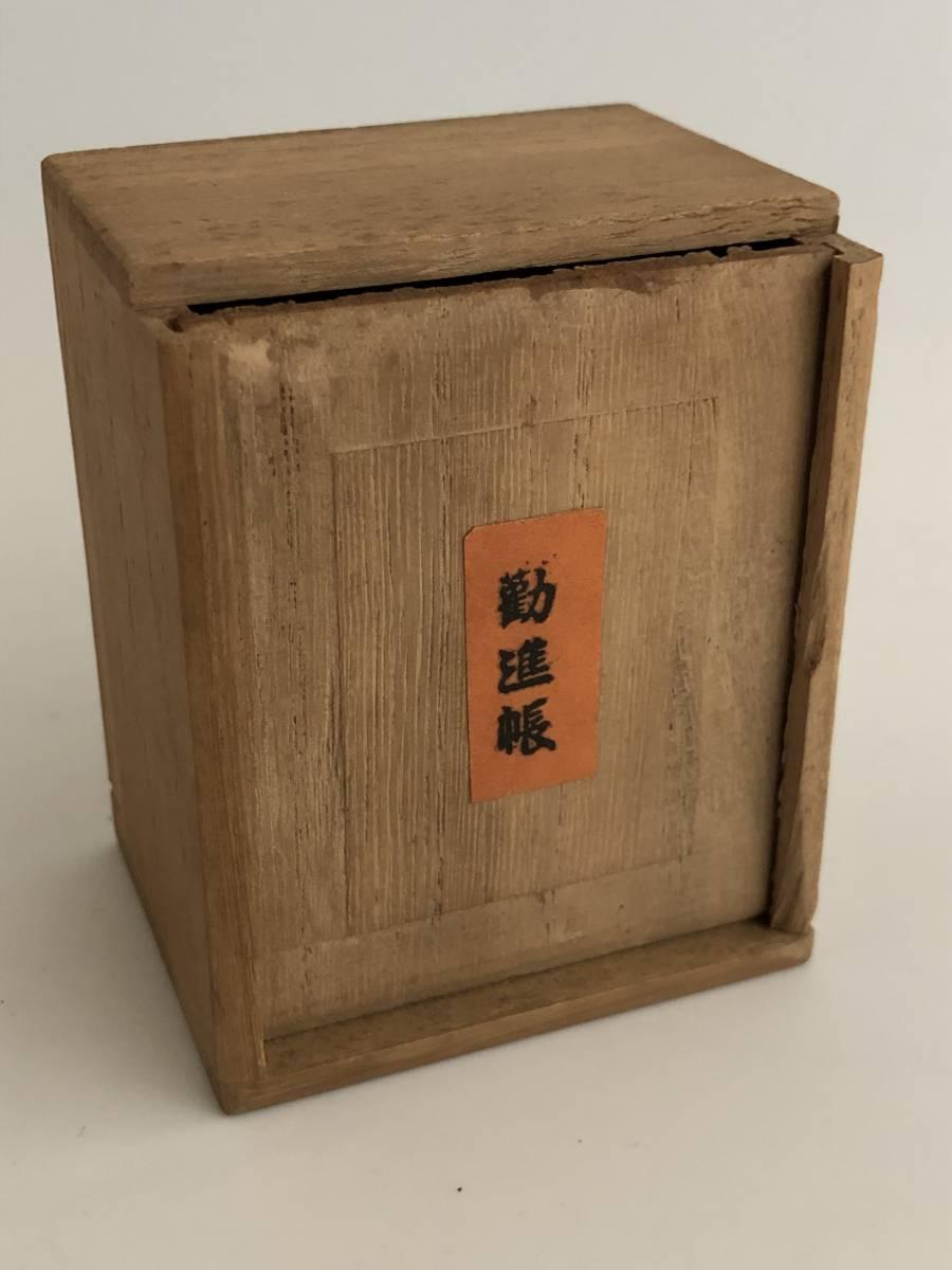 1274 箱入ミニ御所人形 勧進帳 陶製人形 _画像5