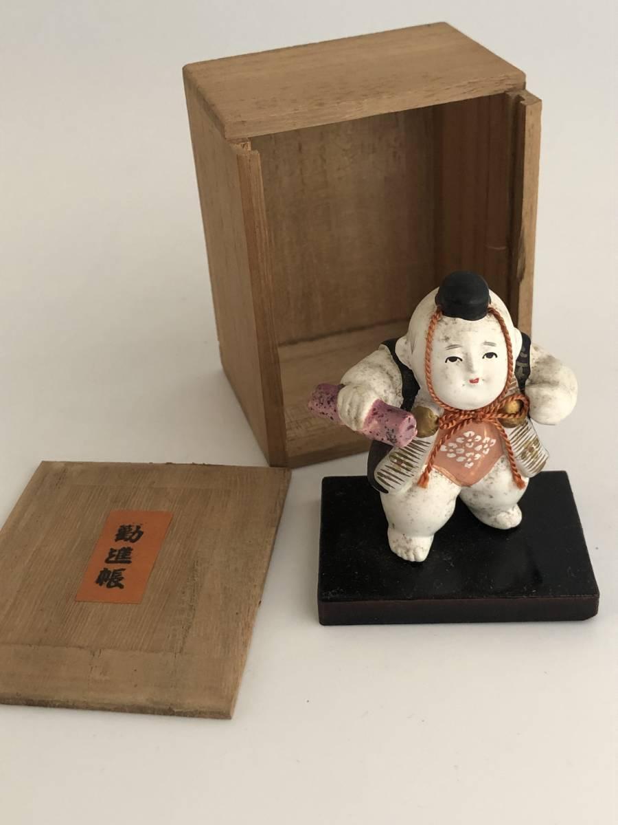 1274 箱入ミニ御所人形 勧進帳 陶製人形 _画像3