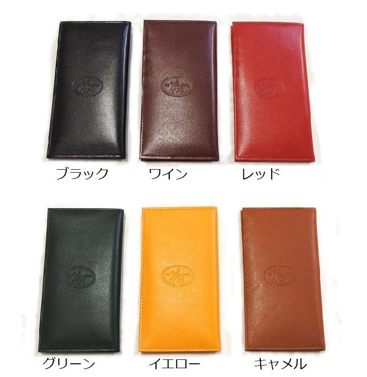 カード入れ カードケース 新品 日本製 牛革 ワイン/メンズ レディース レザー 本革 ポイント ホルダー 赤 薄い 便利 ギフト_画像4