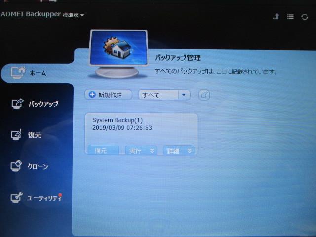 ☆Acer ASPIRE ONE D225e-ws125 Win10 2G 250G Office2016 無線(Wi-Fi)_画像9