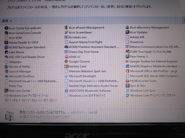 ☆Acer ASPIRE ONE D225e-ws125 Win10 2G 250G Office2016 無線(Wi-Fi)_画像10