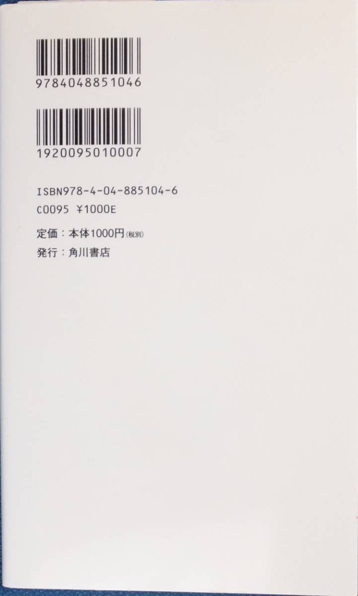 〇 三橋貴明 「黄金の復興計画」 (送198) 〇