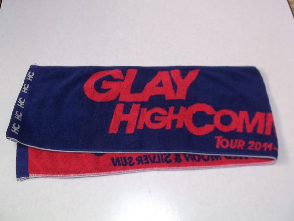 + GLAY グレイ 2011-2012 【 マフラータオル 】 ♪美品 HIGHCOMMUNICATIONS TOUR RED MOON & SILVER SUN_画像1
