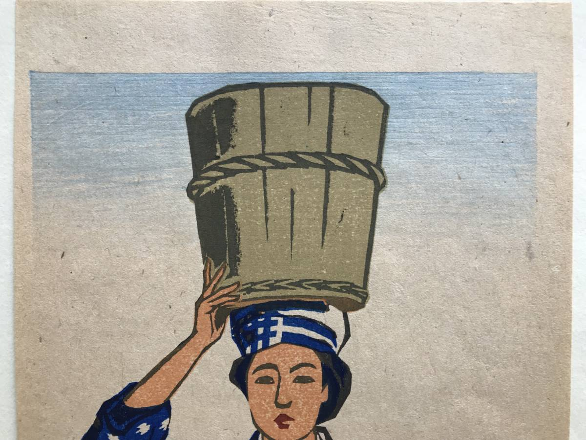 『版画 前田政雄 「大島のアンコ」 自刻自刷木版画 未額装』『日本民俗図譜』より 1945年刊 04128_画像5