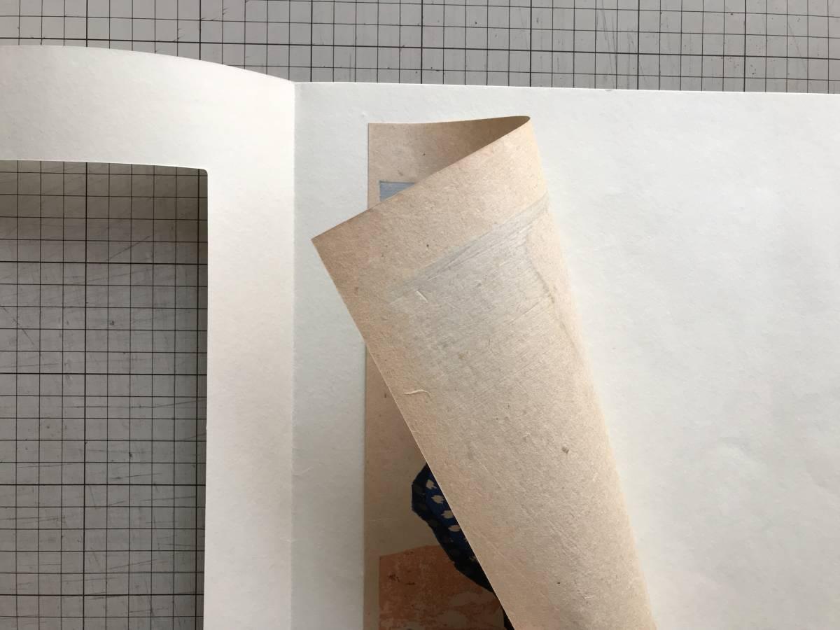 『版画 前田政雄 「大島のアンコ」 自刻自刷木版画 未額装』『日本民俗図譜』より 1945年刊 04128_画像7