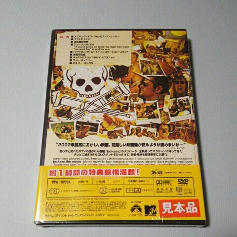 【未開封】ジャッカス・ザ・ムービー   日本特別版 スペシャル・コレクターズ・エディション_画像3