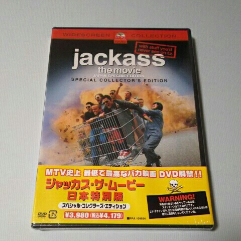 【未開封】ジャッカス・ザ・ムービー   日本特別版 スペシャル・コレクターズ・エディション_画像1