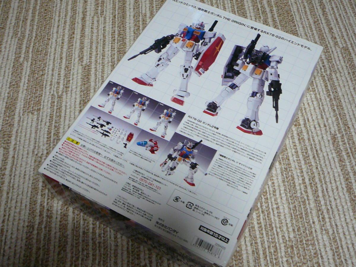 超合金 機動戦士ガンダム #1009 RX-78-02 GUNDAM THE ORIGIN _画像2