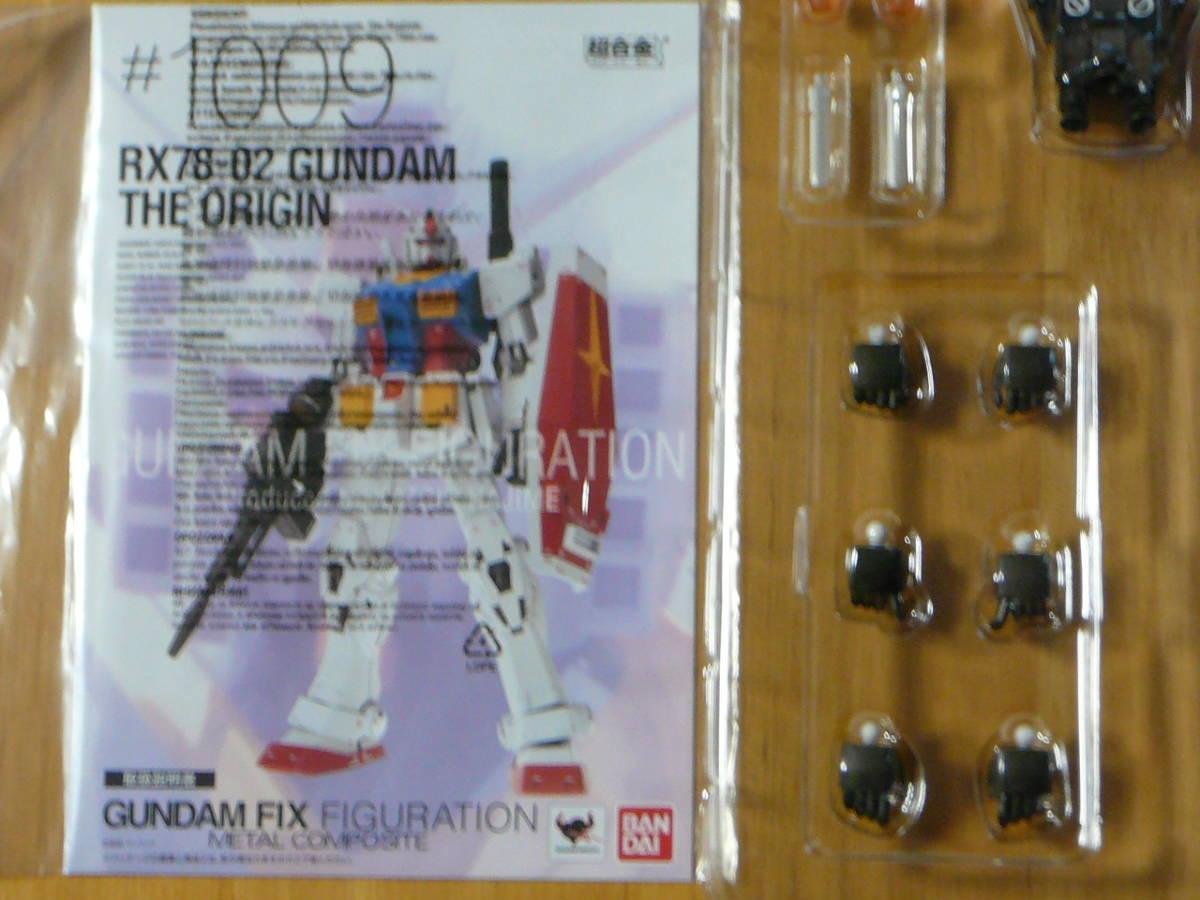 超合金 機動戦士ガンダム #1009 RX-78-02 GUNDAM THE ORIGIN _画像5