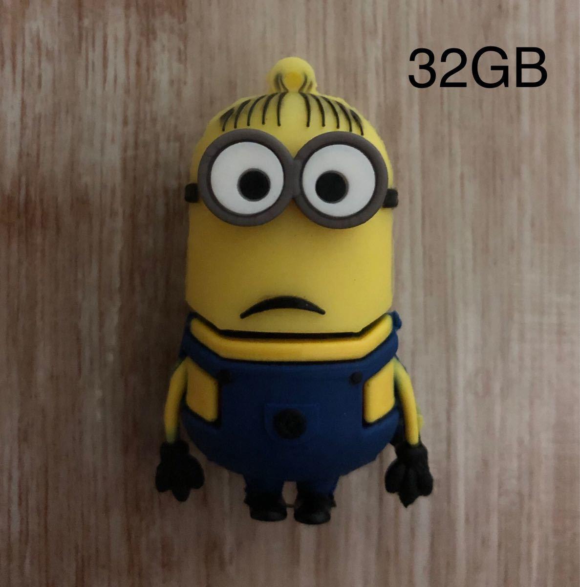 ミニオン 32GB USB メモリー_画像1