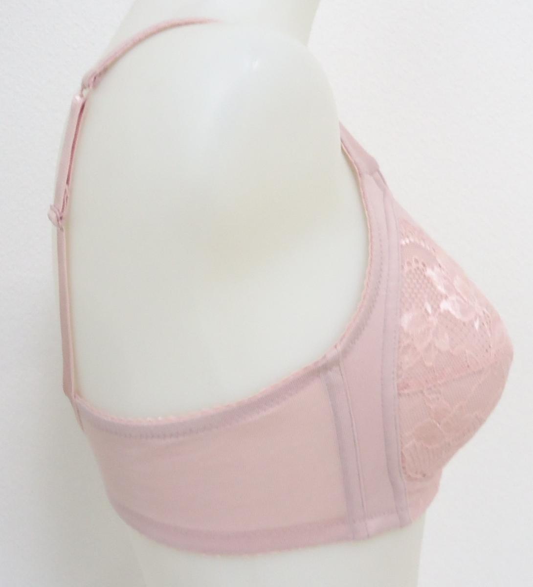 B80・ピンク◆フルカップノンワイヤーブラジャー◆綿混素材のやさしい着用感♪ 《やわらか素材》《広幅ストラップ》【特価】【激安】_画像5