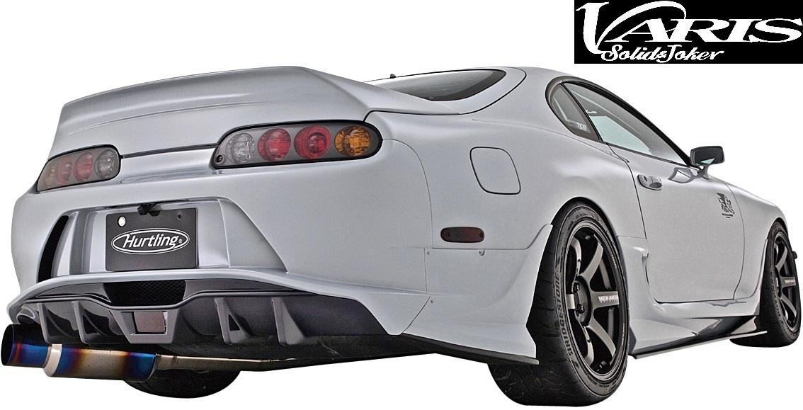 【M's】トヨタ スープラ (JZA80) VARIS Solid Joker リアバンパー+マッドガード 4PCSセット/HAT010F SUPRA FRP バリス ソリッドジョーカー_画像4