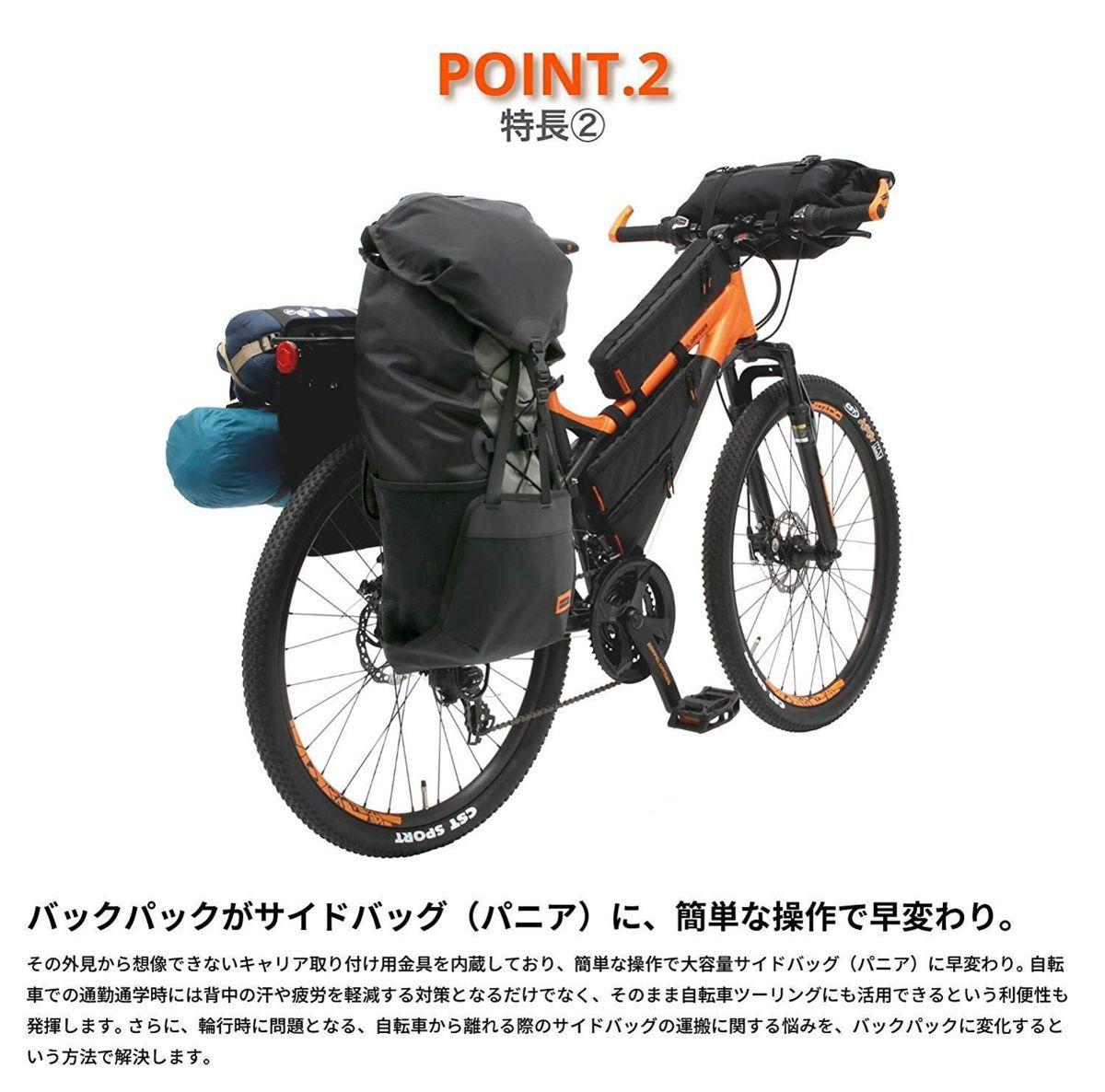 即決新品☆容量35L★自転車に積載することができる背負子型バックパック★リュックサック★パニアバッグ★大容量★サイドバックパック_画像5