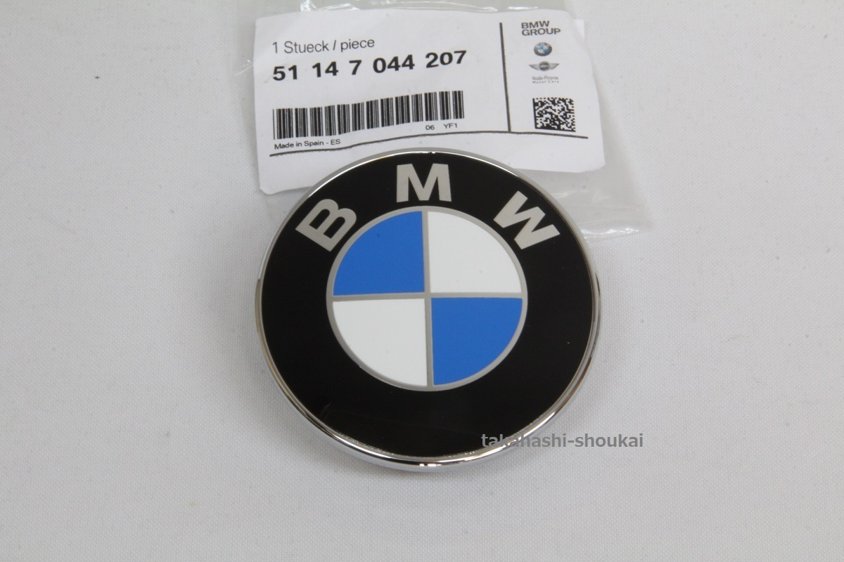#☆E86 Z4 クーペ【BMW純正品】新品 フロントエンブレム 【51147044207】2.2i・2.5i・3.0i・3.0si・Mクーペ・Mロードスター_画像3