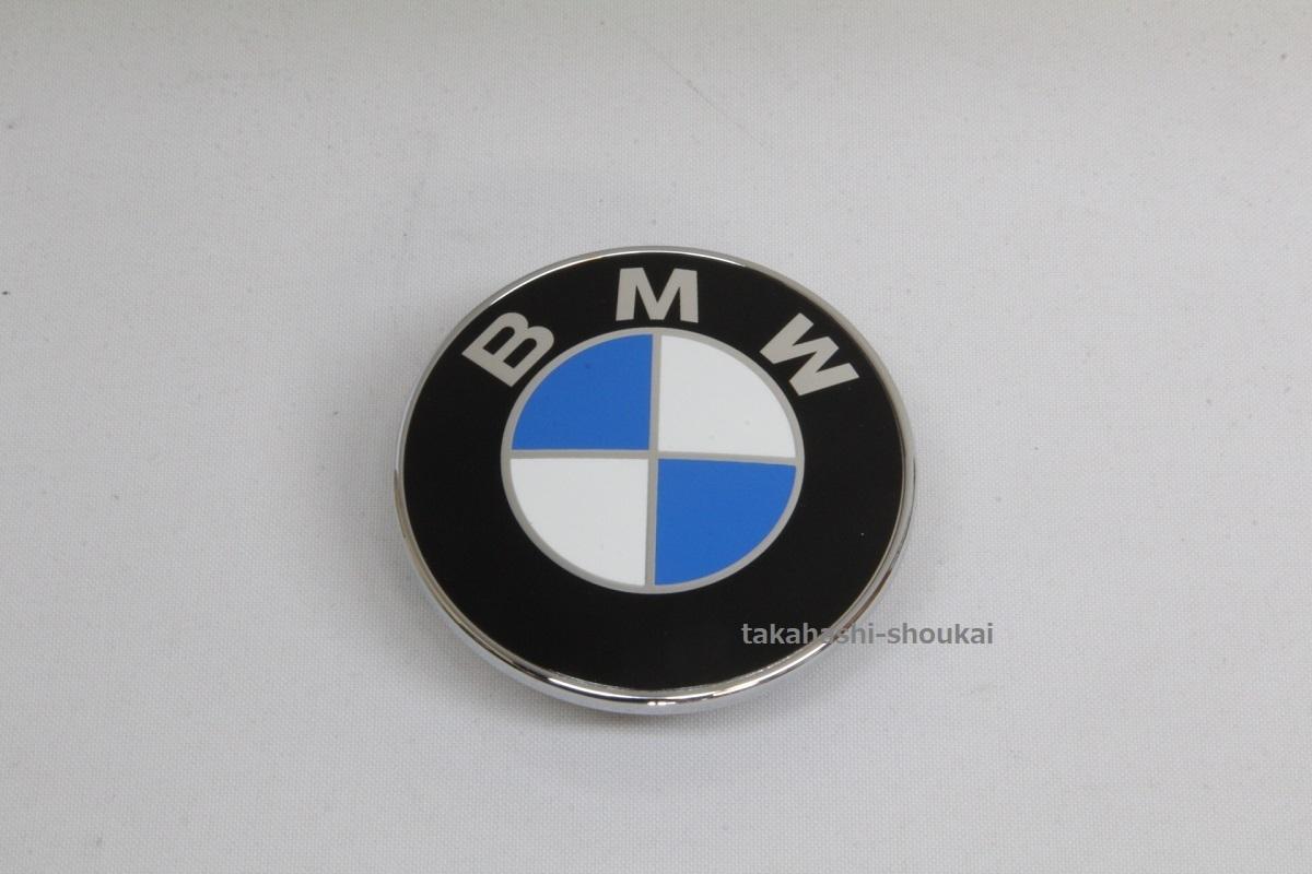 #☆E86 Z4 クーペ【BMW純正品】新品 フロントエンブレム 【51147044207】2.2i・2.5i・3.0i・3.0si・Mクーペ・Mロードスター_画像1